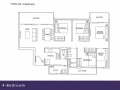 New-Launch-EC-_-Ecopolitan-Floorplan-4