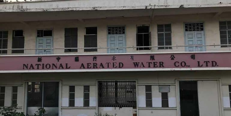 Jui-Residences-National-Aerated-Water